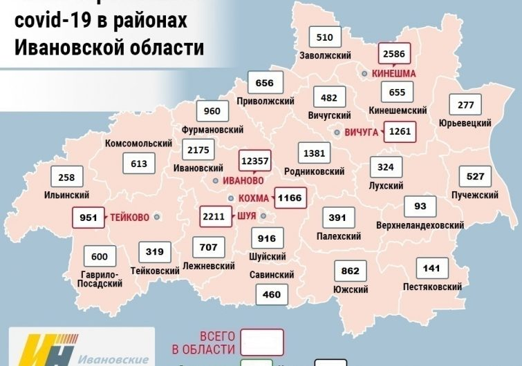 Карта распространения коронавируса в Ивановской области на 21 апреля