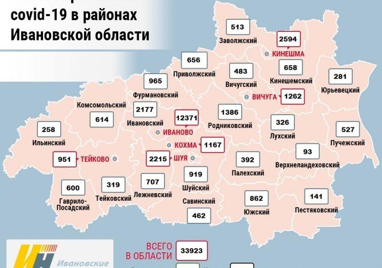 Карта распространения коронавируса в Ивановской области на 22 апреля