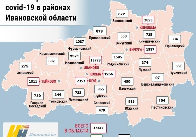 Карта распространения COVID-19 в Ивановской области на 18 июня