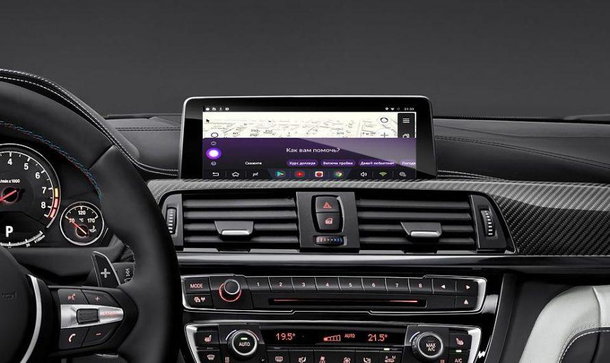 Навигация на базе оС Android на BMW: преимущества установки